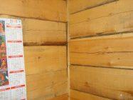 В деревянном доме повело стену