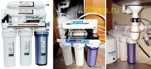 Почему горчит вода после фильтра аквафор