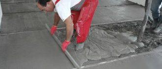 как сушить цементный раствор