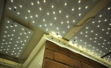 LED Кобра 150 Вт, уличный - satu. kz
